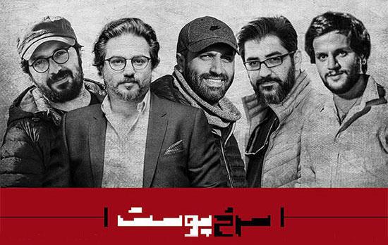 1924259 361 معرفی 22 فیلم حاضر در جشنواره فیلم فجر 97